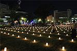 「福井城址お堀の灯り」2018